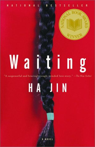 Waiting A Novel N/A edition cover