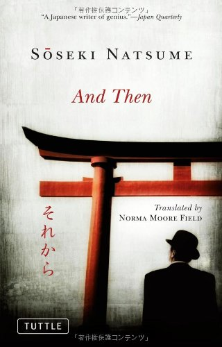 And Then   2011 edition cover