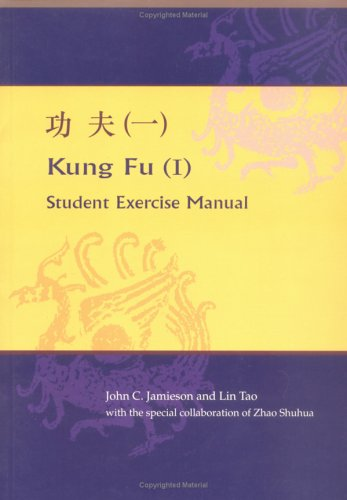 Kung Fu (I)  Student Manual, Study Guide, etc.  edition cover