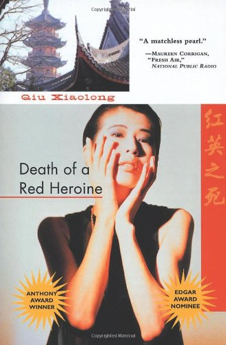 Death of a Red Heroine   2000 edition cover