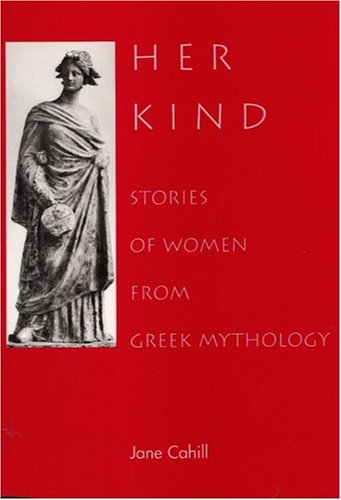 Her Kind Women from Greek Mythology  1995 edition cover
