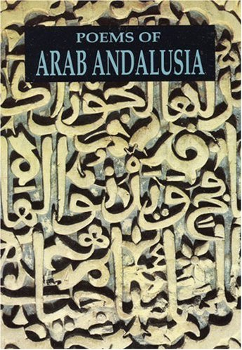 Poems of Arab Andalusia  N/A edition cover