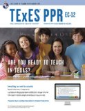 Texes PPR EC-12 (160)  5th 2014 (Revised) edition cover