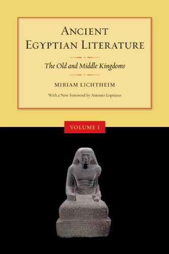 Ancient Egyptian Literature Vol 1 The Old and Middle Kingdoms 2nd 2006 (Revised) edition cover