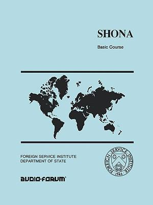 Shona Basic Course N/A 9780884326427 Front Cover