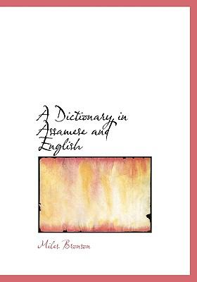 Dictionary in Assamese and English N/A 9781113683427 Front Cover