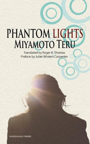 Phantom Lights and Other Stories by Miyamoto Teru N/A edition cover