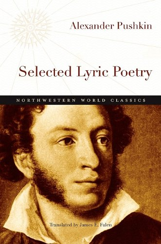Selected Lyric Poetry   2009 edition cover