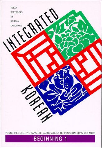 Integrated Korean Beginning Level 1  2000 edition cover