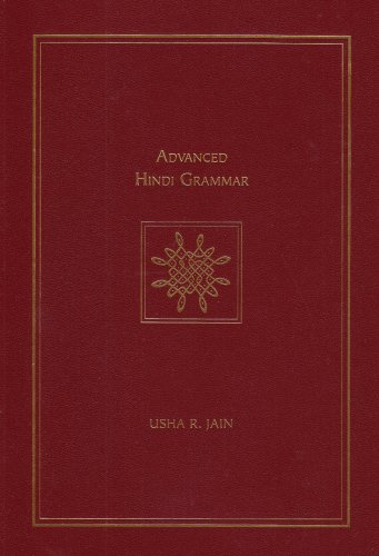Advanced Hindi Grammar   2007 edition cover