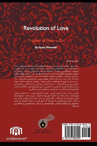 Revolution of Love Tragedy of Mem U Zin  2012 edition cover