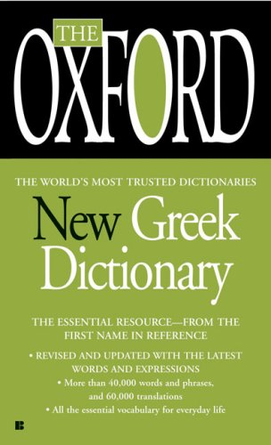 Oxford New Greek Dictionary  N/A edition cover