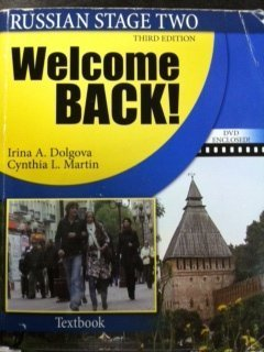 Russian Stage Two - Welcome Back!  3rd 2009 (Revised) edition cover