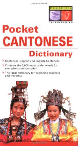 Pocket Cantonese Dictionary Cantonese-English English-Cantonese  2003 edition cover