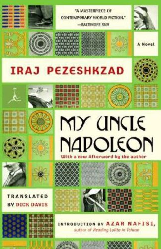 My Uncle Napoleon A Novel  2006 edition cover