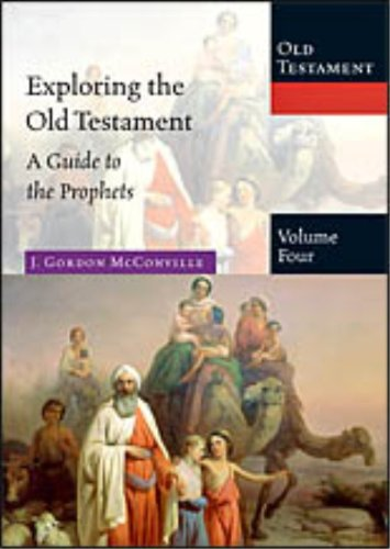 Exploring the Old Testament A Guide to the Psalms and Wisdom Literature N/A edition cover
