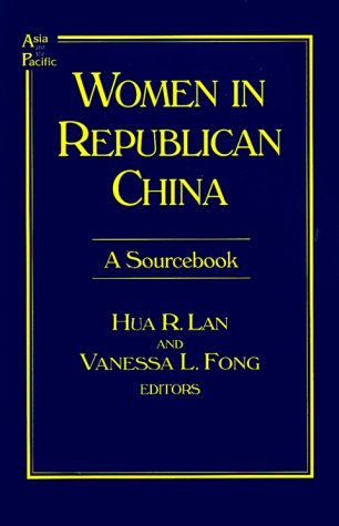 Women in Republican China A Sourcebook  1999 edition cover