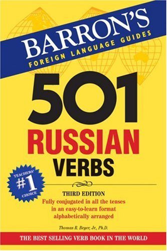 501 Russian Verbs  3rd 2007 (Revised) edition cover