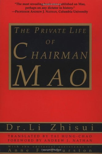 Private Life of Chairman Mao  N/A edition cover