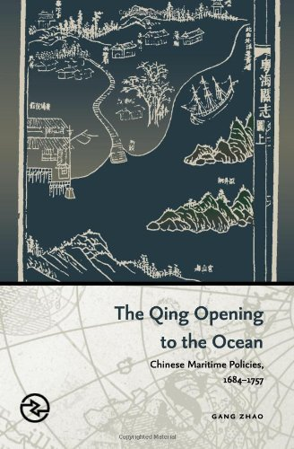 The Qing Opening to the Ocean: Chinese Maritime Policies, 1684-1757  2013 edition cover