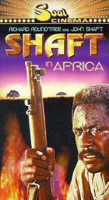 Shaft in Africa System.Collections.Generic.List`1[System.String] artwork