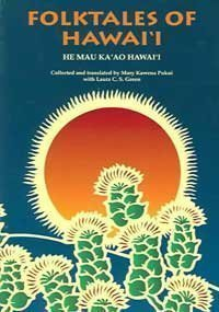 Folktales of Hawaii N/A 9780930897437 Front Cover