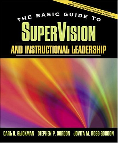 SuperVision and Instructional Leadership   2005 (Brief Edition) edition cover