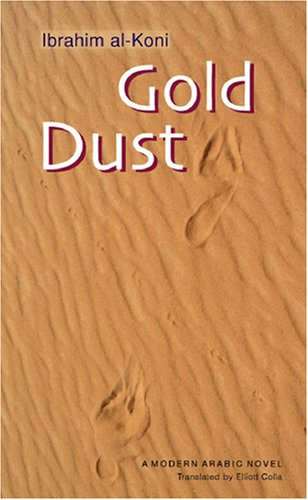 Gold Dust  N/A edition cover