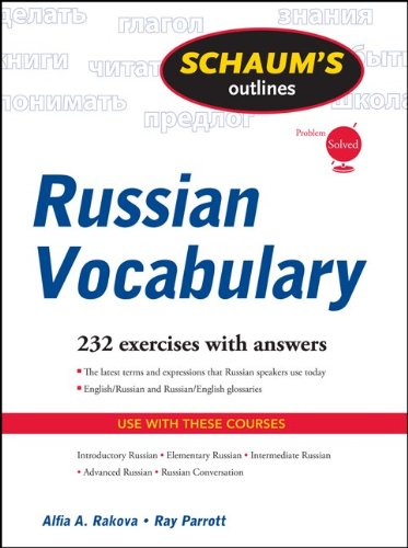 Schaum's Outline of Russian Vocabulary   2011 (Revised) 9780071756440 Front Cover