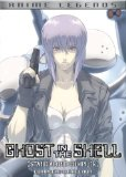 Ghost in the Shell: Stand Alone Complex Complete Collection System.Collections.Generic.List`1[System.String] artwork