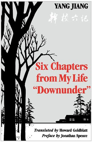 """Six Chapters from My Life """"Downunder""""  N/A edition cover"""