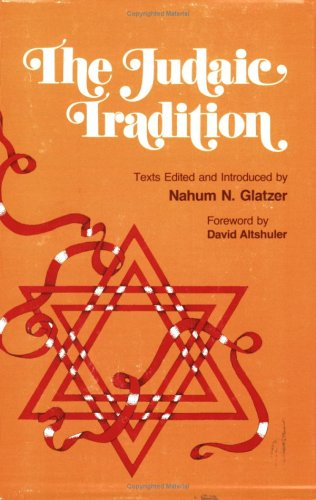 Judaic Tradition 1st 1982 edition cover