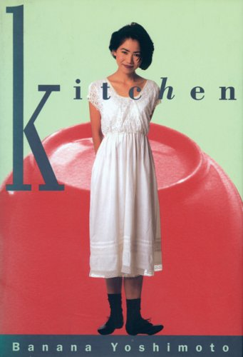 Kitchin   1979 edition cover