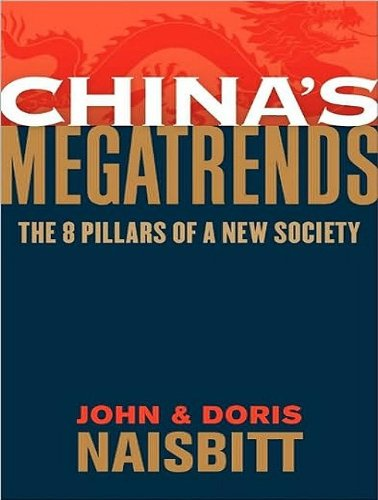 China's Megatrends: The 8 Pillars of a New Society  2010 edition cover