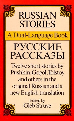 Russian Stories A Dual-Language Book  1990 edition cover