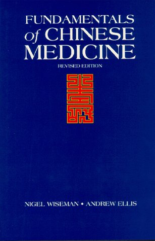 Fundamentals of Chinese Medicine  2nd (Revised) edition cover