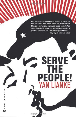 Serve the People!   2007 edition cover