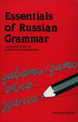 Essentials of Russian Grammar   1984 edition cover