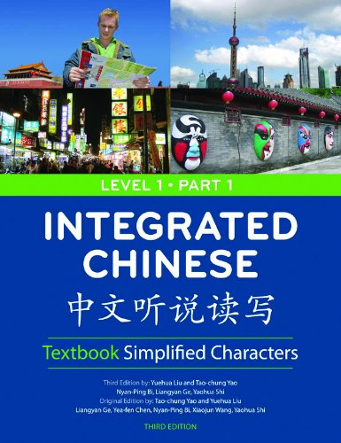 Integrated Chinese [Zhong Wen Ting Shuo du Xie] 3rd 2008 (Revised) edition cover