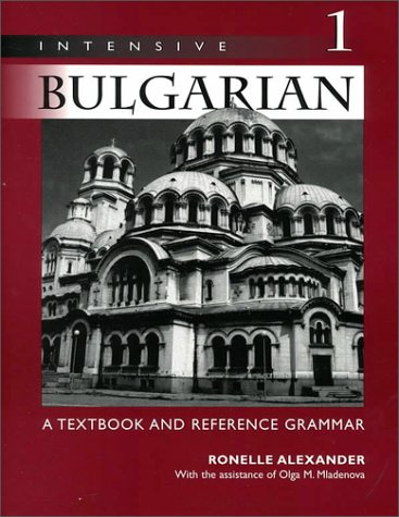 Intensive Bulgarian A Textbook and Reference Grammar  2000 edition cover