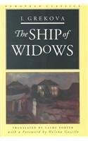 Ship of Widows  Reprint edition cover