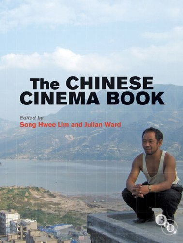 Chinese Cinema Book   2011 edition cover