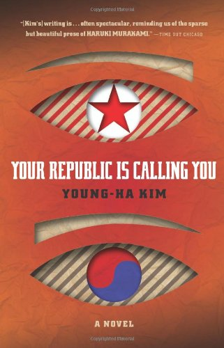 Your Republic Is Calling You   2010 edition cover