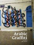 Arabic Graffiti  3rd 2013 edition cover