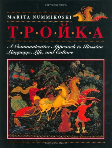 Troika A Communicative Approach to Russian Language, Life, and Culture  1996 edition cover