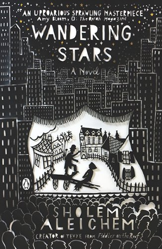 Wandering Stars  N/A edition cover