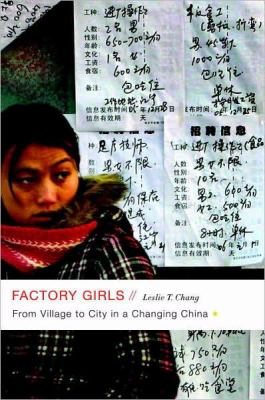 Factory Girls: From Village to City in a Changing China  2008 edition cover