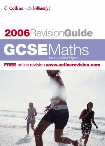 GCSE Maths (Revision Guide) N/A edition cover