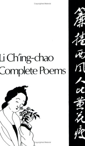 Li-Ch'ing-Chao Complete Poems  1979 edition cover