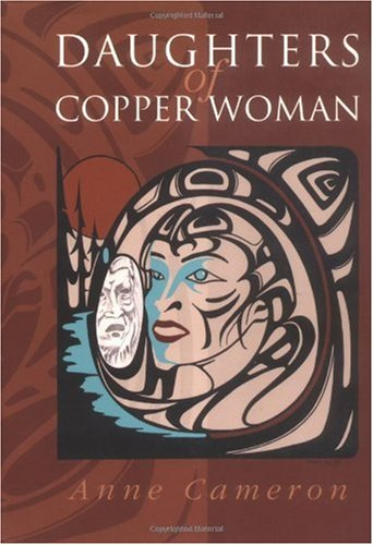 Daughters of Copper Woman  4th 2002 (Unabridged) edition cover